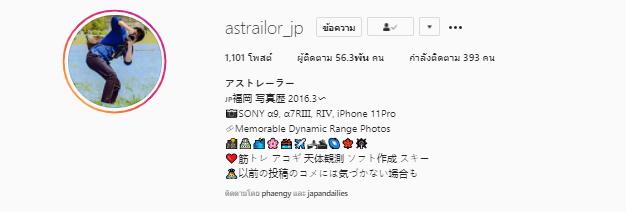 รูปวิวสวยๆจากญี่ปุ่น 01