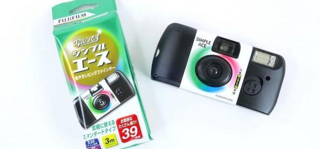 กล้องฟิล์ม fuji