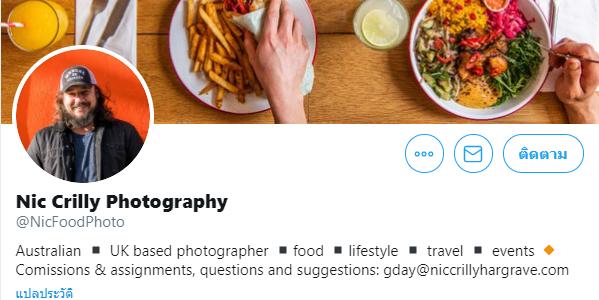 เเนะนำ ถ่ายรูปอาหาร