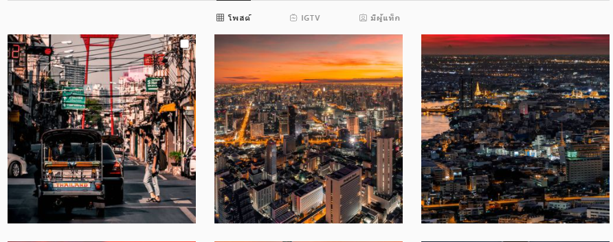 ช่างภาพชาวไทย