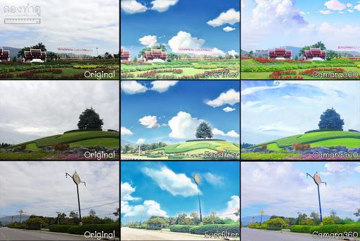 แอพถ่ายรูปท้องฟ้า