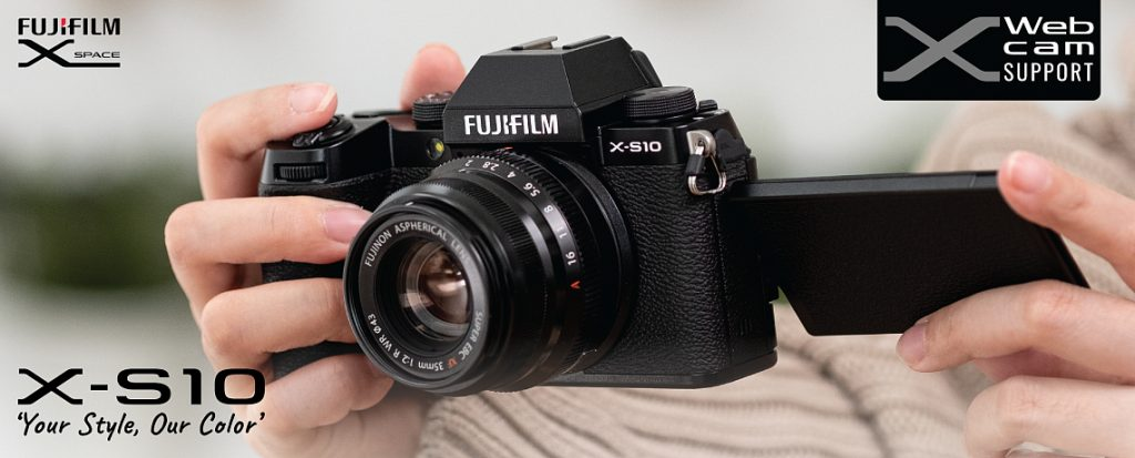 Bas-Fujifilm X-Space