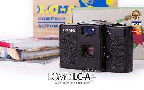 Lomo LC-A+-หน้าปก