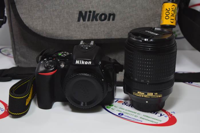 D5600 Kit-ชุดกล้อง