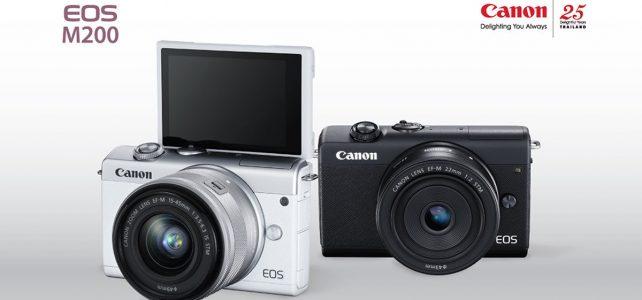 กล้อง Canon EOS M200-ตัวอย่าง